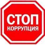 stopkorr